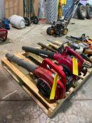 (2) TROY BUILT GAS POWERED LEAF BLOWERS