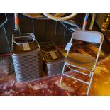 Lot of (30) Folding Chairs   Rig Fee: Hand Carry or Contact Rigger