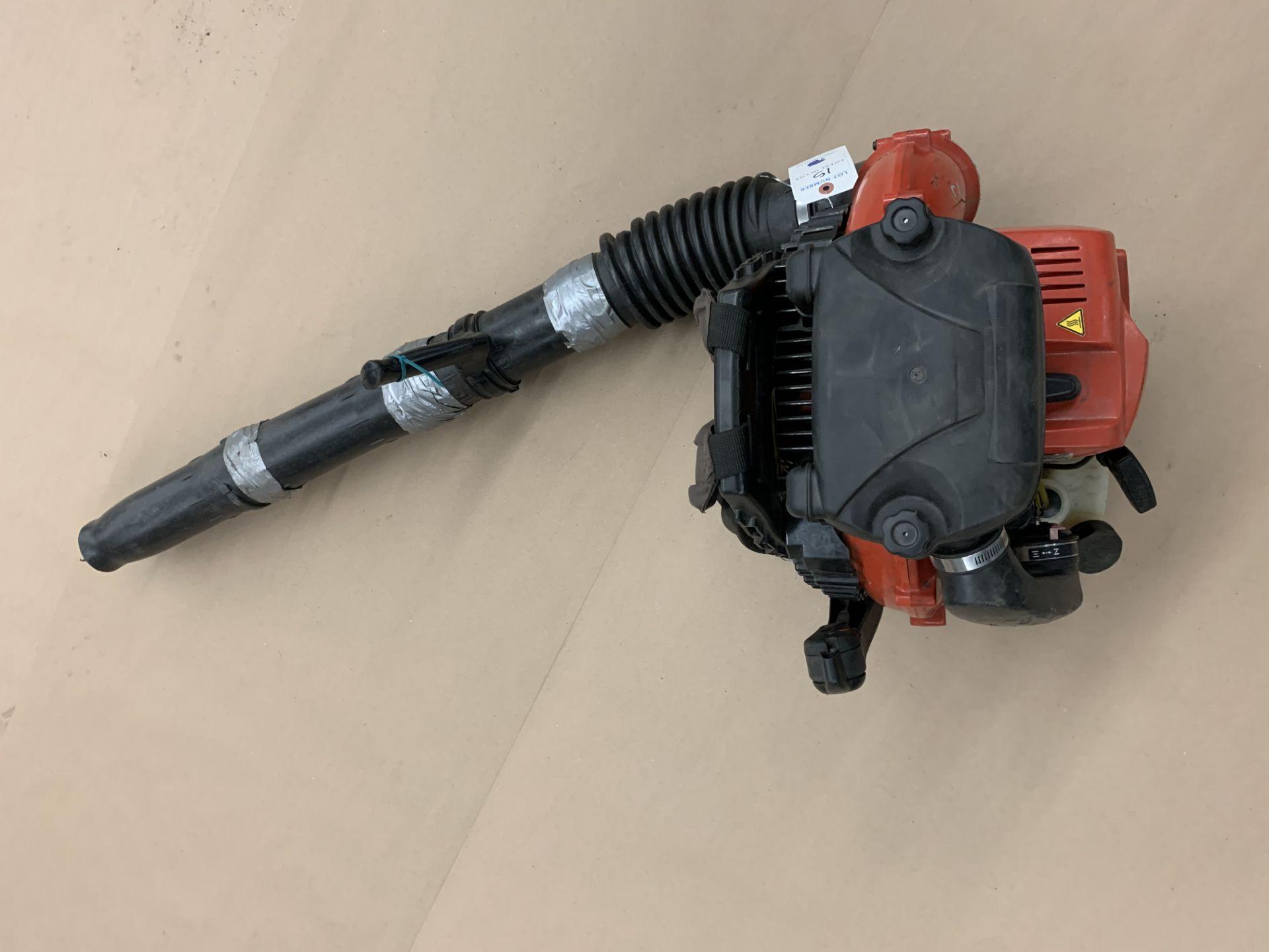 Redmax EBZ8500 Back Pack Blower