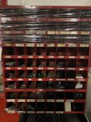 Cabinet w/ Hardware