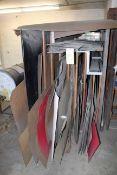 LOT CONSISTING OF: laminated Formica & glue