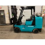 """FREE CUSTOMS - Mitsubishi 9000lbs capacity LPG (propane) Forklift with sideshift and 56"""" forks (no"""