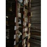 (2 SECTIONS) ASST COOLANT TANK & FILLER CENTER COR