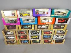 Brumm - 27 boxed diecast vehicles by the Italian manufacturer Brumm.