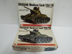Bandai - 2 boxed unmade Bandai 1:48 scale Russian tank model kits.