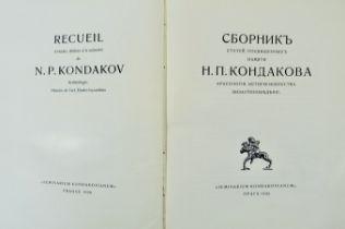 KONDAKOV -- RECUEIL d'études, dédiées à la mémoire de N.P. Kondakov. Archéologie, Histoire