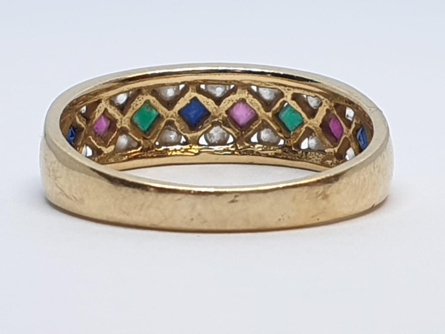 18ct Yellow gold diamond ruby, sapphire and emerald set fancy ring. Weight 4.3g, Size S. - Image 7 of 10