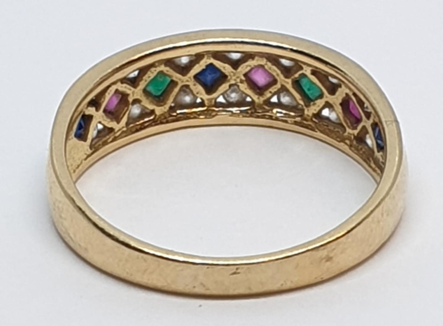 18ct Yellow gold diamond ruby, sapphire and emerald set fancy ring. Weight 4.3g, Size S. - Image 6 of 10