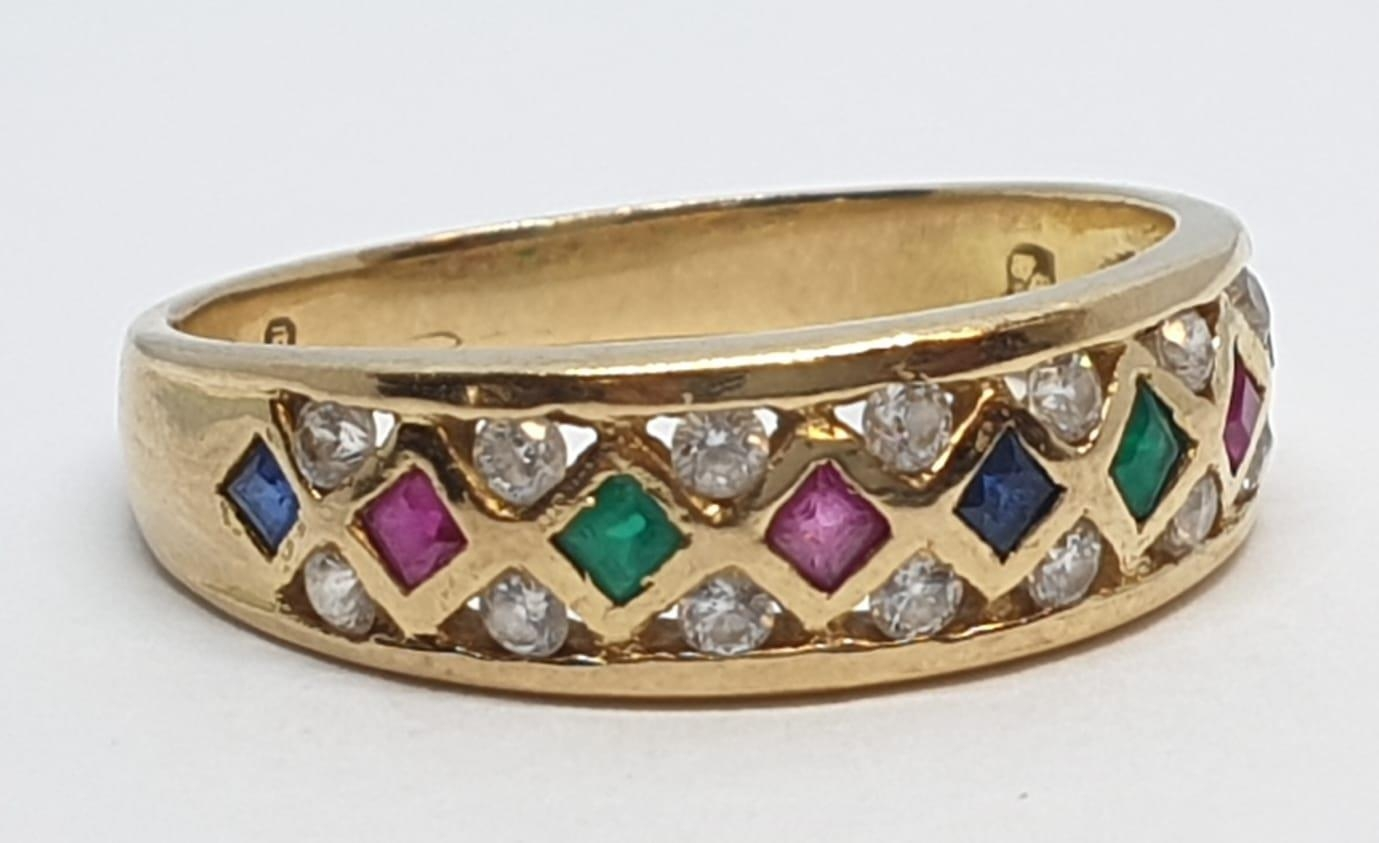 18ct Yellow gold diamond ruby, sapphire and emerald set fancy ring. Weight 4.3g, Size S. - Image 2 of 10