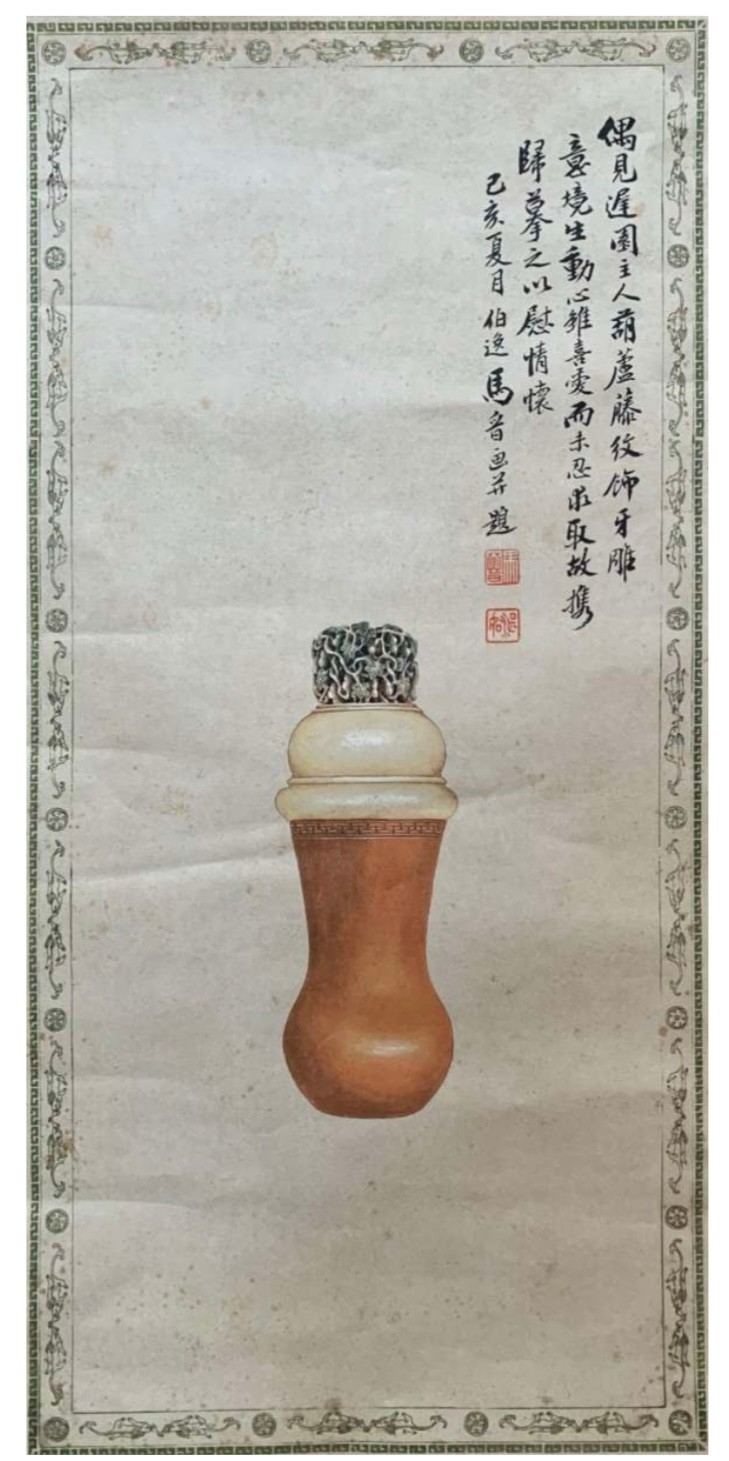 Ivory carved cricket jar with gourd vine pattern Chinese ink and watercolour on paper; Attribute