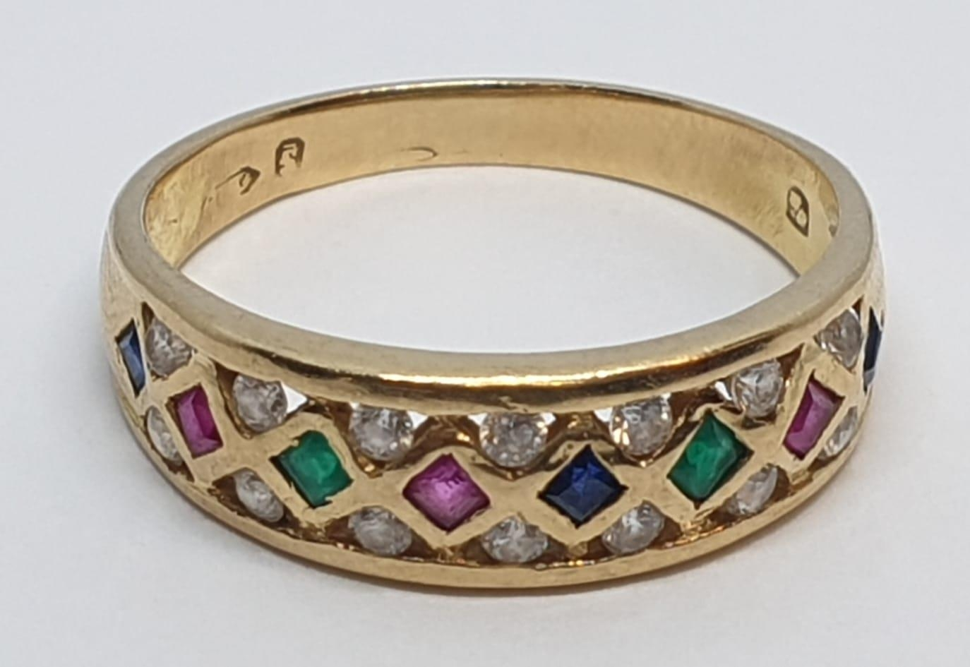18ct Yellow gold diamond ruby, sapphire and emerald set fancy ring. Weight 4.3g, Size S. - Image 5 of 10