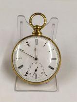 Antique yellow metal Tobias of Liverpool pocket watch , engraved case , movement ticks if shaken for
