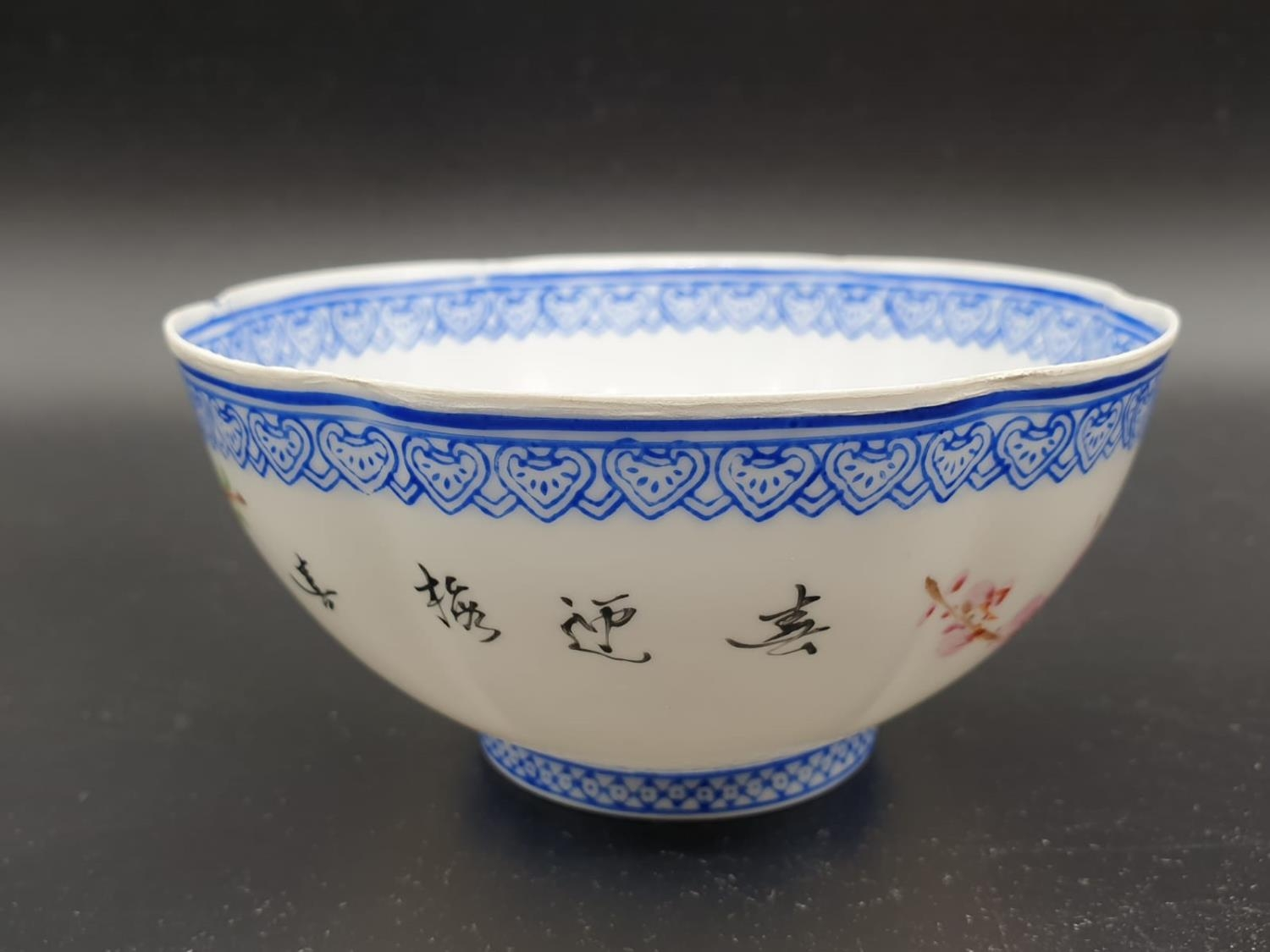 Collection of small bowls, English, Irish and Oriental. Largest bowl is 10cm in diameter. All good - Image 6 of 17