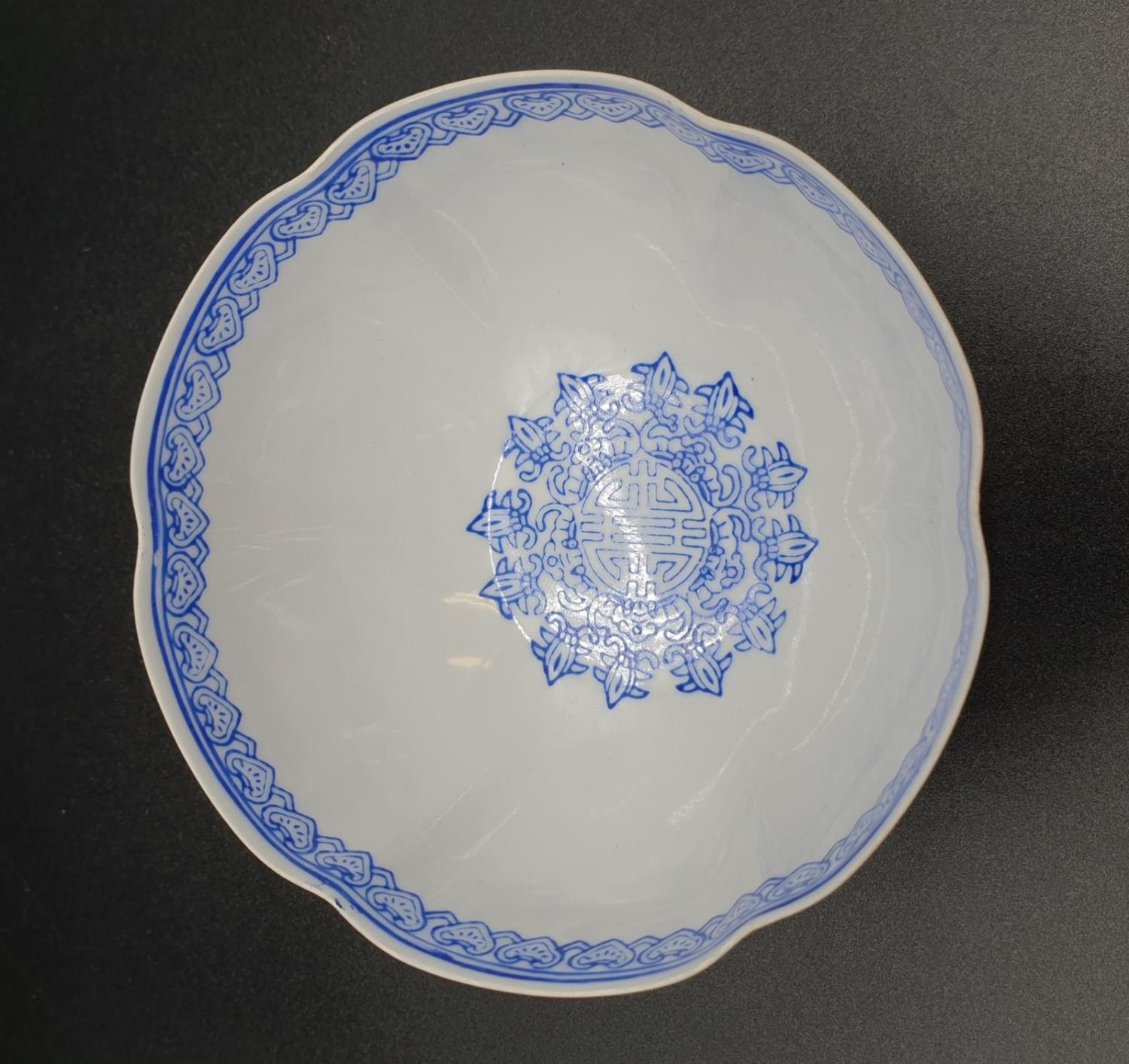 Collection of small bowls, English, Irish and Oriental. Largest bowl is 10cm in diameter. All good - Image 7 of 17