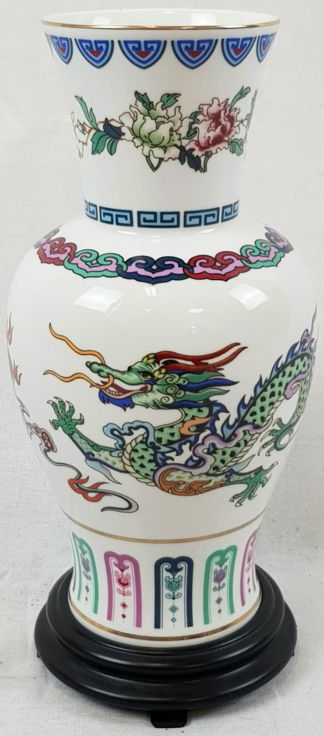 Chinese Porcelain Dragon Vase - The Dance of the Celestial Dragon. 27cm tall
