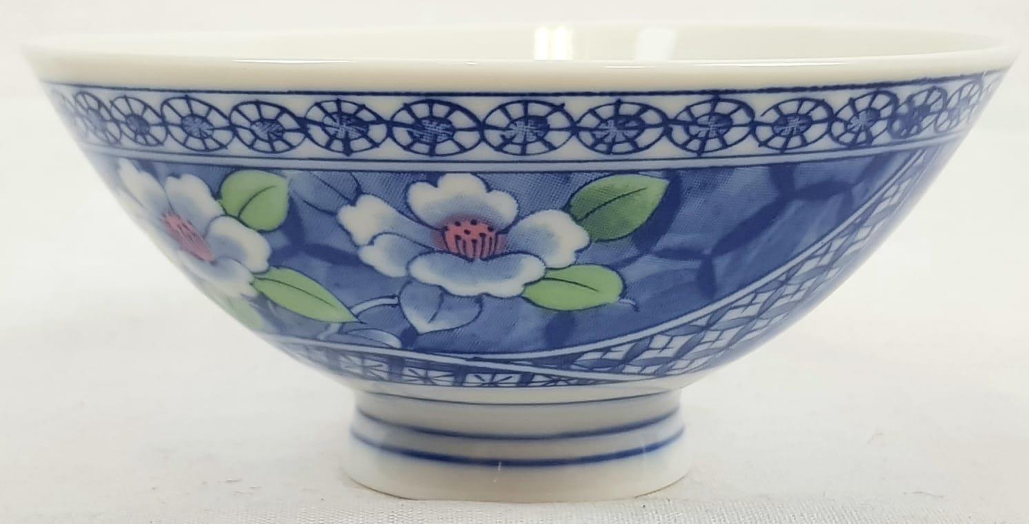 Seven Vintage Decorated Rice Bowls. Signed on base. Floral decoration. 12cm diameter - Image 5 of 6