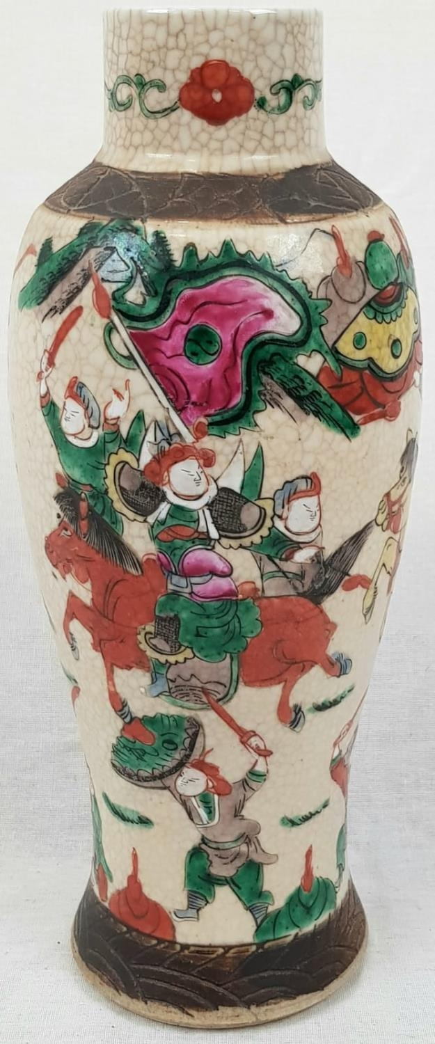 Antique Chinese Crackle-Glazed Vase. Decorated with a hand-painted battle scene with fighting