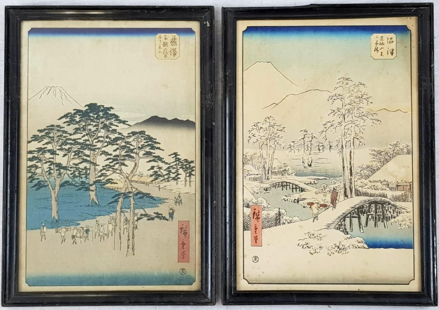 Pair of Antique Japanese signed Drawings. Original Frames, one without Glass. 28 x 40cm.