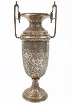 Very large antique Persian solid silver hand engraved twin handled vase, weight 838g , H35.7 X W15.