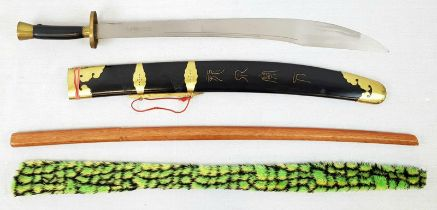 Oriental Display/Demonstration sword in wood and brass sheath along with a Japanese practice