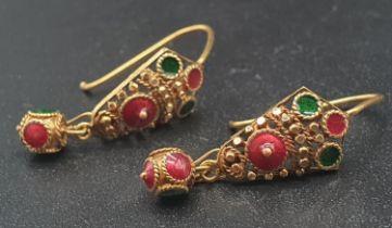 18K Yellow Gold enamel drop earrings. Weighs 1.5g.