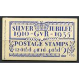 BOOKLETS 1935 2/- Silver Jubilee edition 299, fine. SG BB16. Cat £90.