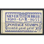 BOOKLETS 1935 2/- Silver Jubilee edition 302, fine. SG BB16. Cat £90.