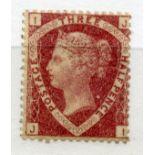 1870 1½d rose red plate 3 (JI) part gum. SG 51. Cat £500.