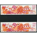 BOOKLETS 1983 £1.60 Birthday Box altered rate with Feb imprint both selvedge at left and right. SG