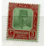 MALAYA TRENGGANU 1921 - 41 $3 green and red wmk MCA mint. SG 24. Cat £130.