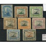 ZANZIBAR 1913 5r to 200r wmk mult quatrefoil all with fake cancels. Good space fillers. SG 259 -