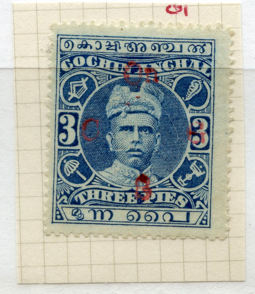 INDIAN STATES COCHIN OFFICIALS 1913 3p blue with red opt mint. SG 01. Cat £170.