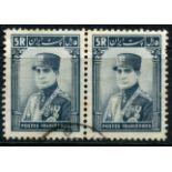 IRAN 1935 5r slate in a vfu pair. SG 800. Cat £140.