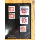 REVENUES selection of Embossed Duty stamps on stock page, all QV and with values to £1.