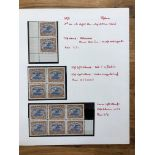 PAPUA 1931 2d on 1½d Ash printing blocks of 6, 4 plus pair and all with flaws identified on album