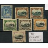 ZANZIBAR 1908 5r to 50r wmk mult quatrefoil used with fake part Zanzibar cancels, 10r x 2. Good