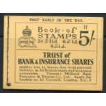 BOOKLETS 1937 5/- KE VII edition 17 fine but the ½d pane split. SG BC4. Cat £275.