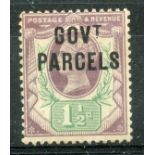 """OFFICIALS GOVT PARCELS 1887 - 90 1½d dull purple and green showing the """"Dot to left of T"""" variety"""