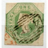 1847 Embossed 1/- pale green 4 margined with light duplex cancel. SG 54. Cat £1000.