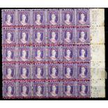 "NATAL 1885 ½d on 6d violet marginal block of 30 showing many listed varieties inc ""Ealf - Penny""."
