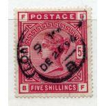 1883 - 84 5/- deep crimson (BF) fu with London hooded circle cancel. SG 181. Cat £250.
