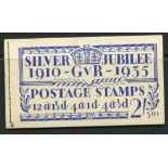 BOOKLETS 1935 2/- Silver Jubilee edition 301, fine. SG BB16. Cat £90.