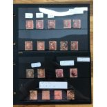 1854 - 1902 selection on stock cards with 1855 1d SC perf 14 (SG 24), few 1d plates, and SP, KE7