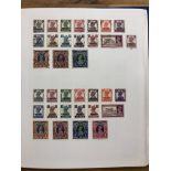 PAKISTAN 1847 - 1993 mint and/or used collection in SG album with 1947 to 10r, 1948 to 25r x 4, then