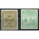 VICTORIA 1900 Anglo Boer War set mint, 2/- tone spot. SG 374 - 5. Cat £460.