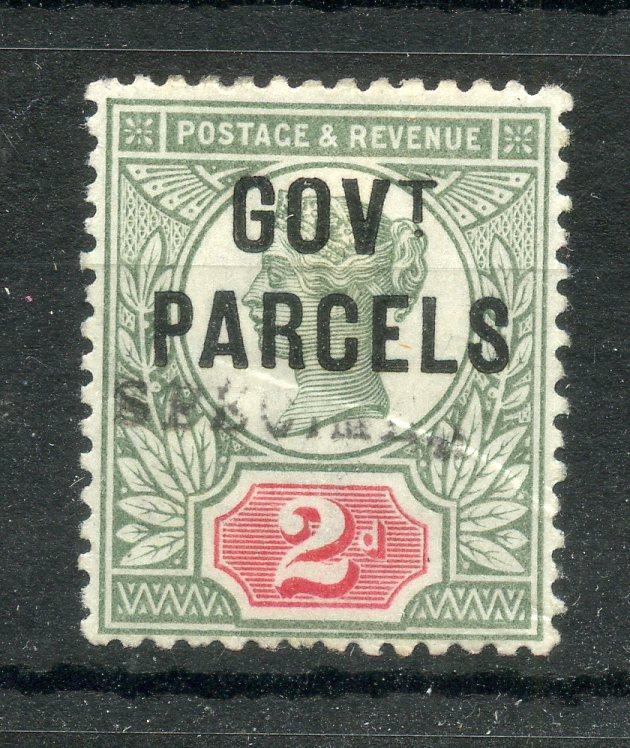 OFFICIALS GOVT PARCELS 1891 - 1900 2d grey green and carmine opt Specimen mint, crease. SG 070s. Cat