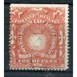BEA 1890 - 95 2r brick red vfu. SG 16. Cat £50.