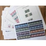 GERMANY BERLIN 1961 - 82 collection of about 380 coil strips, booklet stamps, tete beche pairs