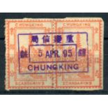 CHINA CHUNGKING 1893 2ca red orange perforated pair with straight edges at top and bottom with