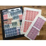 ALBANIA 1928 Kingdom of Albania selection of um blocks includes 10p gutter plate block of 50, 50q